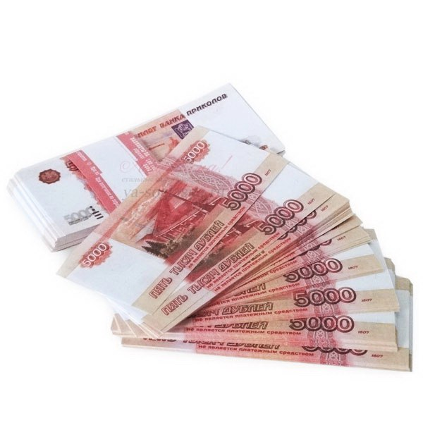 Кредитование, деньги в долг - Барахла.Нет в Стерлитамаке