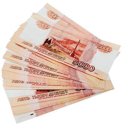 Срочные кредиты наличными без залога поручителей и справок.