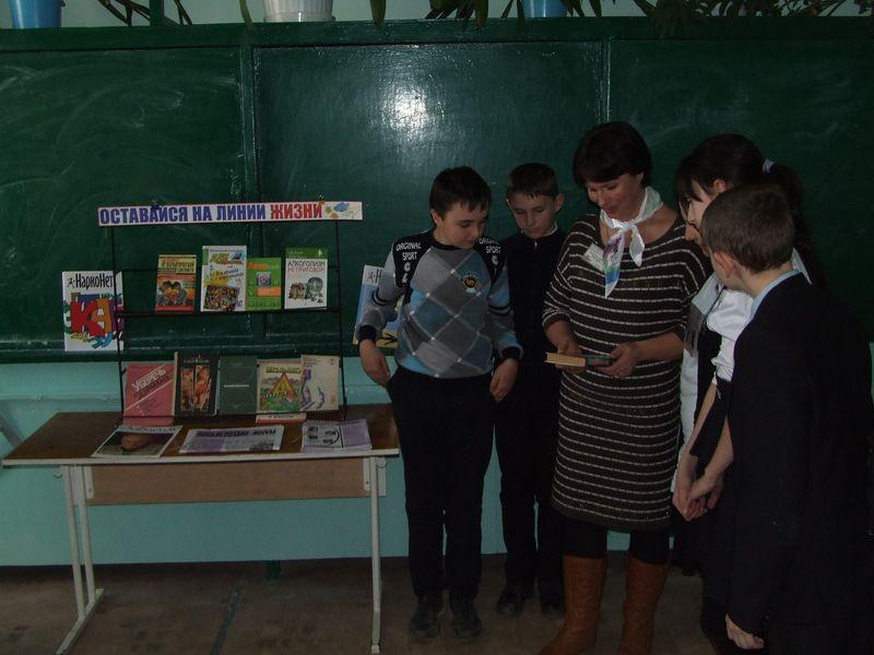 Школьникам станицы Зеленчукской рассказали о вреде наркомании, курения и алкоголя