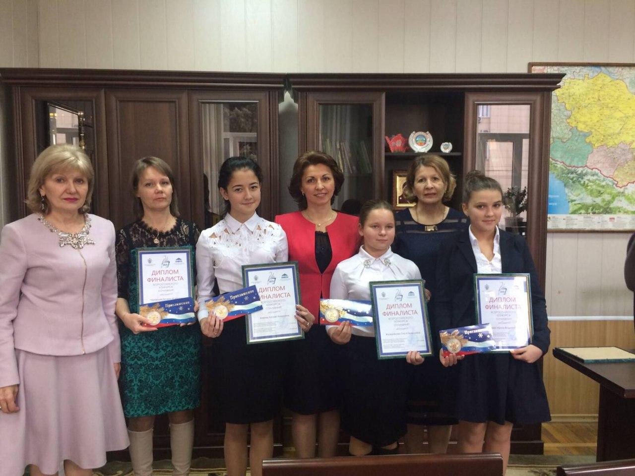 Школьница из станицы Зеленчукской приняла участие в церемонии награждения финалистов Всероссийского конкурса сочинений