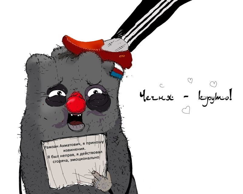 """""""Чечня с гордостью заявляет, что защитила Россию от терроризма"""", - Кадыров упомянул отца, сражавшегося с россиянами - Цензор.НЕТ 6152"""