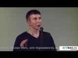 43.Марк Алмонд на кинофестивале Бок о Бок в Петербурге
