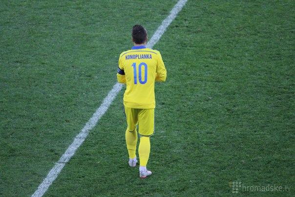 Евгений Коноплянка: не бойтесь, пройдем Словению