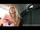 Real Blonde Amateur Girl Enjoyed Backseat Banging