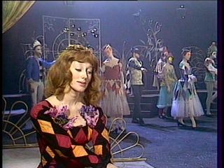 Принцесса на горошине (1982)