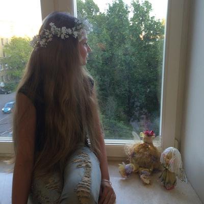 Каролина Черноусова
