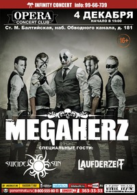 04.12 Megaherz (DE) - Opera Concert Club (С-Пб)
