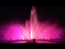 Цветной фонтан в Гамбурге