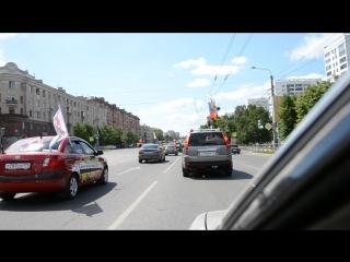 Автопробег, посвященный Дню России. Почти финиш