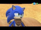 Соник Бум / Sonic Boom 1 сезон 51 серия - Выходи по одному (Карусель)