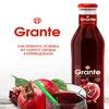 Grante ‒ 100% натуральные соки прямого отжима