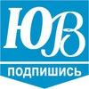 "Газета ""Югорский Вестник"""