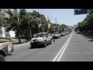 Azov regiment