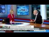 Интервью CEO Ivideon Андрея Юдникова на РБК-ТВ