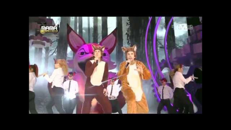 일비스(Ylvis) - The Fox at 2013 MAMA
