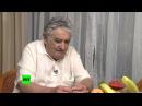 Эксклюзивное интервью с президентом Уругвая