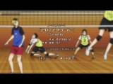 13 серия 2 сезон TV-2 ТВ-2 | Волейбол!! 2 / Haikyuu!! Second Season [JAM]