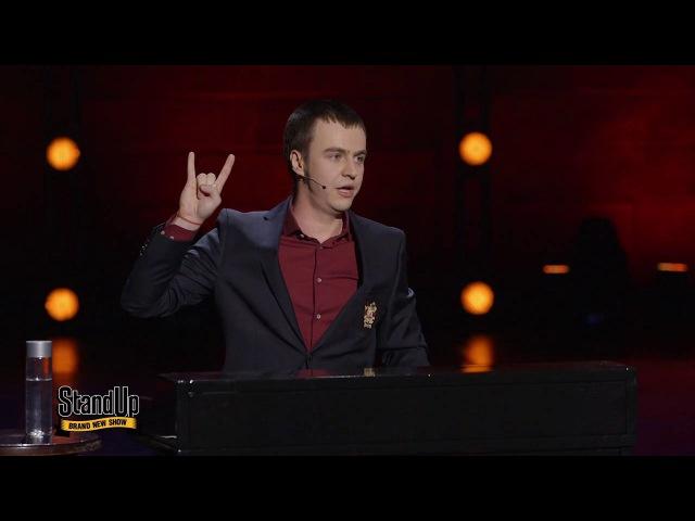 Stand Up: Иван Абрамов - Об аудиокнигах, Украине и сербском языке
