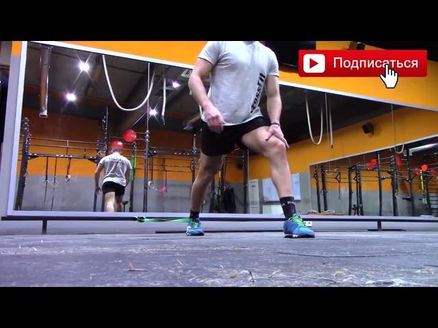 10 упражнений с резинкой для разминки и растяжки
