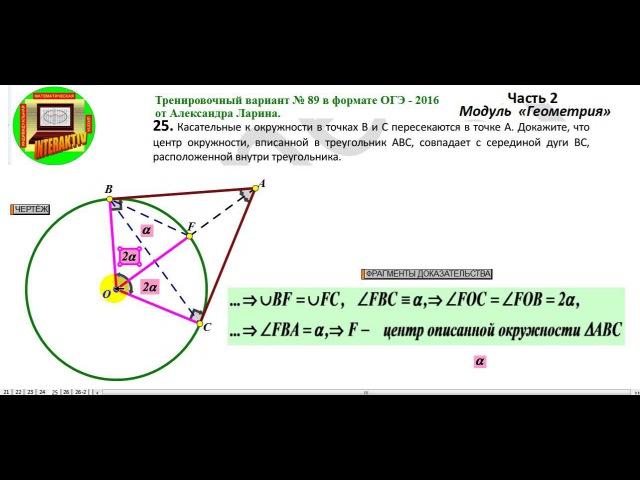 Демоверсия огэ по географии 9 класс 2017 г - a62