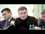 Драка Арсен Аваков и Михаил Саакашвили.