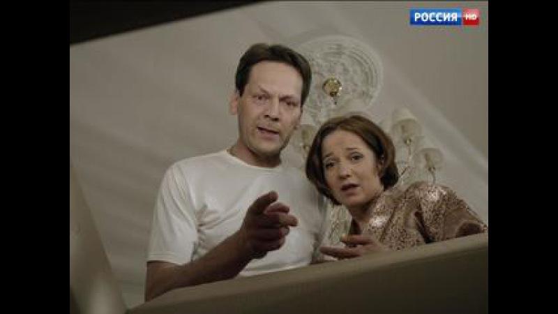 Слишком красивая жена. Х/ф / Часть 2 / Видео / Russia.tv