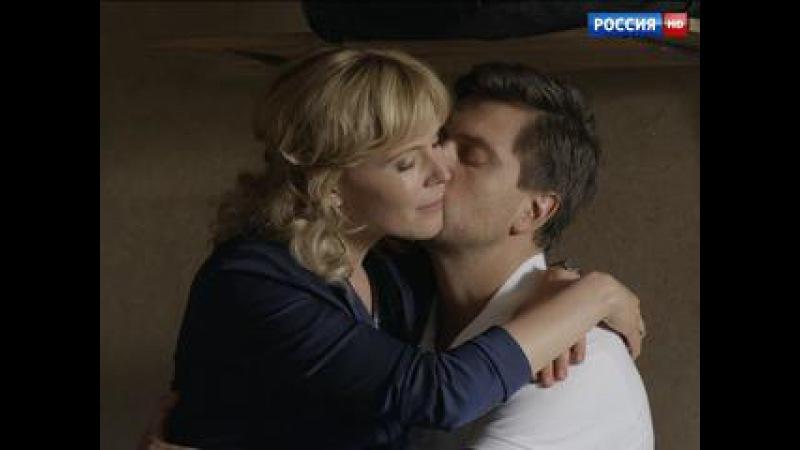 Слишком красивая жена. Х/ф / Часть 1 / Видео / Russia.tv