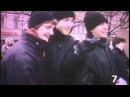 Бит Квартет Секрет Домой 1989 клип