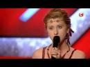 ქართველმა მომღერალმა უკრაინული X Factor-ის ჟიურ 43