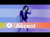 Akcent feat. Lidia Buble - Serai Love The Show (Official Music Video)