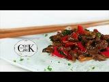 Рецепт, Стир-фрай из куриных сердечек по-китайски | Рецепты Cook with me |