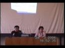 Чжун Юань Цигун Медицина мыслеобразами Ступень 1 ч 1
