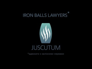 Juscutum LegaL Alert: Обшук