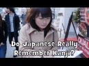 Can Japanese Actually Write Japanese Kanji?