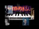Unutabilsem -Emrah Karaoke/Altyapi