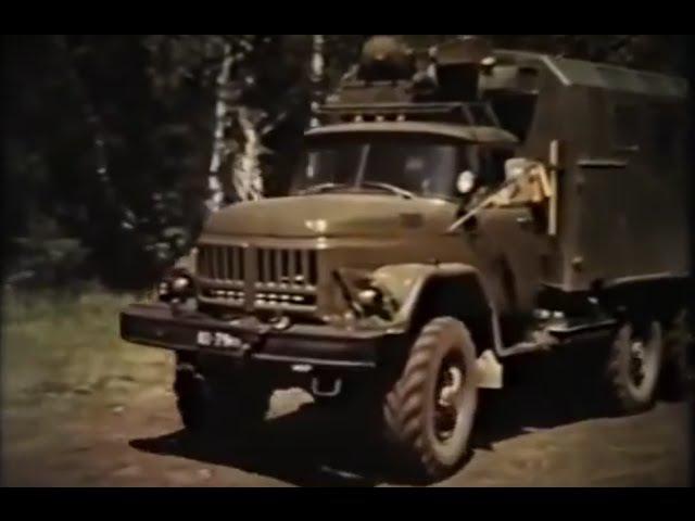 Военные автомобили.Система зажигания ЗиЛ 131 1986