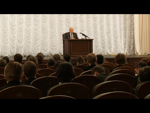 001.Вызовы современности. Ч.1 (МПДА, 2016.01.26) — Осипов А.И.
