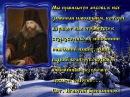 ПРАВИЛЬНАЯ ЛЮБОВЬ К СЕБЕ (Святитель Игнатий Брянчанинов)