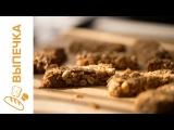 Арахисовые Батoнчики с Медом и Овсяными Хлопьями | COOK GOOD