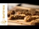 Арахисовые Батoнчики с Медом и Овсяными Хлопьями iCOOKGOOD on FOOD TV Выпечка