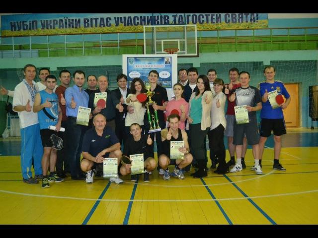 Настільний теніс в НУбіП України 2 | Table Tennis in NULES
