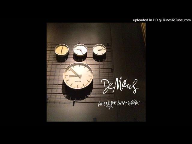 Alsof we belangrijk zijn (single mix) / De Mens (met Sarah Bettens)