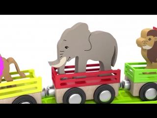 Песни для детей от 1 года. Развивающие мультики про машинки. Паровоз-зоопарк. Животные для детей