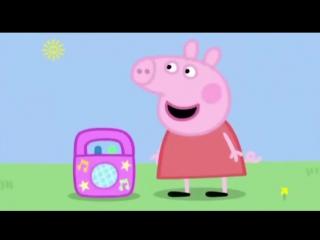 PEPPA PIG LISTENS TO PHARAOH - BLACK SIEMENS