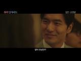 뷰티인사이드 심쿵 명장면 영상 _한효주, 박서준, 이진욱, 서강준
