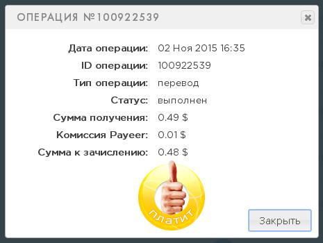 Garantsystem - garantsystem.cc _KffJIaYseE