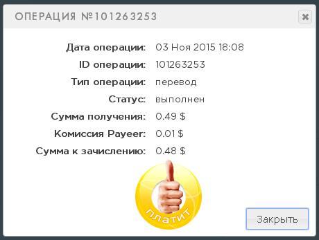 Garantsystem - garantsystem.cc 9WftmDw2hRM