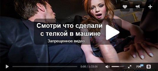 laru-trahayut-v-lifte-torchashie-soski-mamki-foto