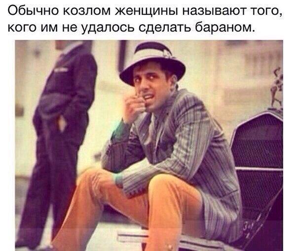 одинокий мужчина в самом соку не пьет и не курит и спит на боку: