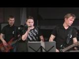 Макс Омелин и MilleniuM / Кавер на песенку Красной Шапочки
